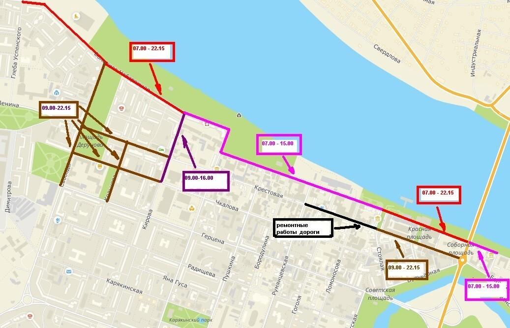 В День города центр Рыбинска закроют для движения транспорта