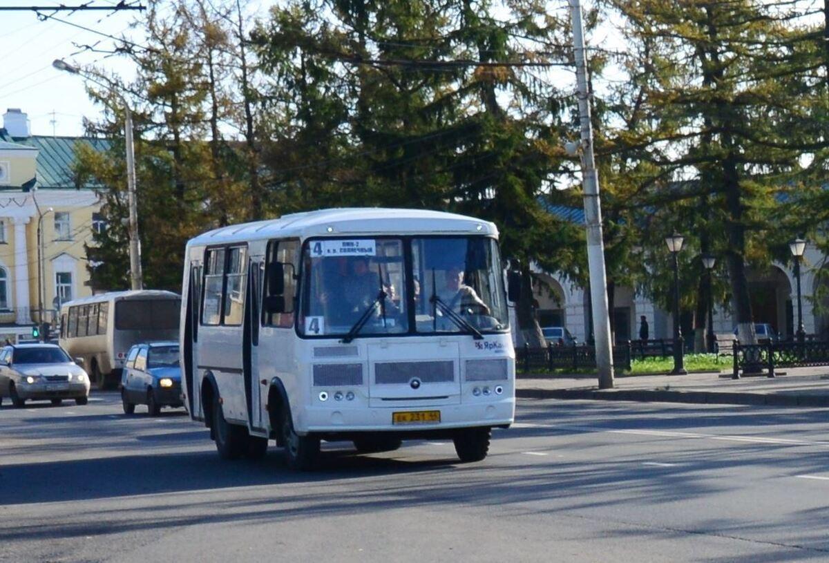 1 мая движение транспорта в центральной части Костромы будет ограничено