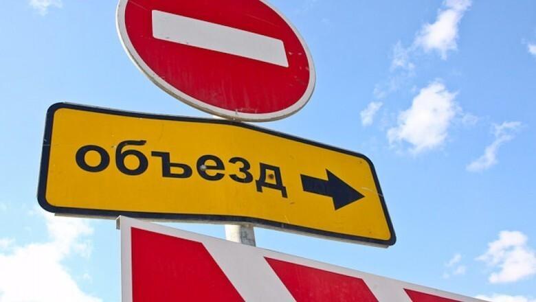 9 мая в центре Рыбинска ограничат движение транспорта