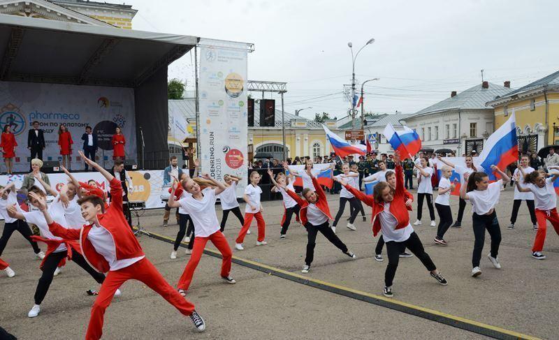 В День России в Костроме пройдут праздничные мероприятия