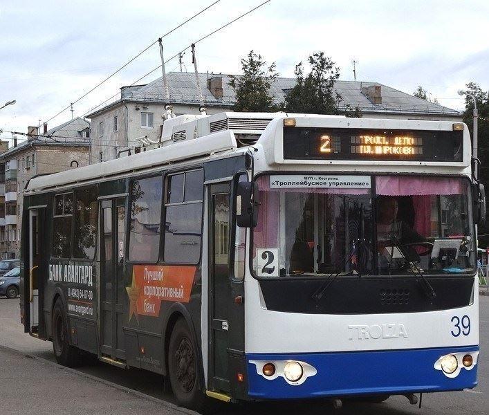 С 1 февраля в Костроме изменится график движения троллейбусов маршрута № 2