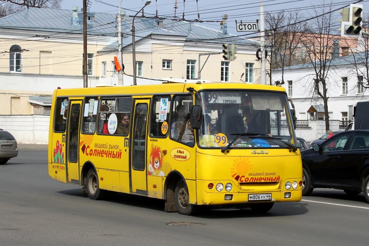 На улице Костромской появился новый остановочный пункт для общественного транспорта