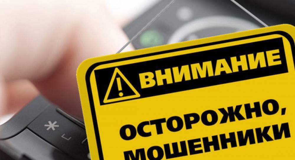 Госавтоинспекция региона призывает костромичей не поддаваться на уловки мошенников