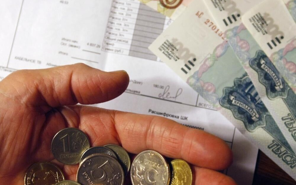 Как проверить коммунальные долги