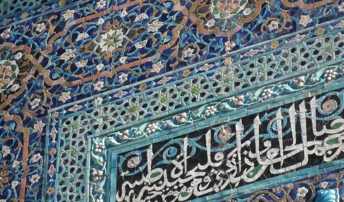 Вид традиционного исламского искусства: арабески