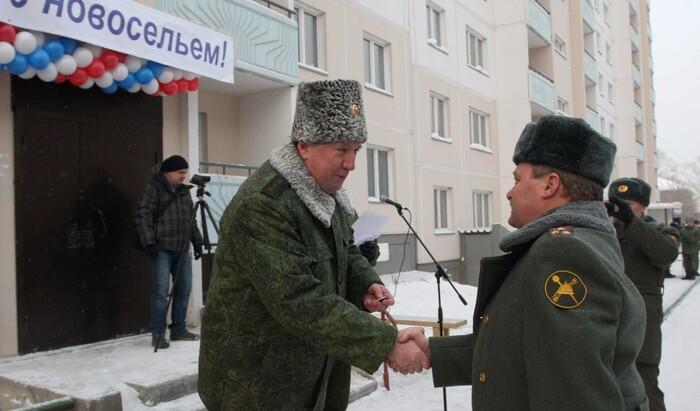 Как получить жилье военнослужащему в Российской Федерации: квартиры, дома