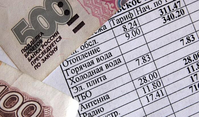 Права и обязанности коммунальных служб в Российской Федерации