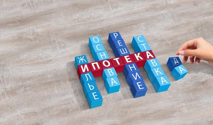 Что делать, если в договоре по ипотеке ошибки