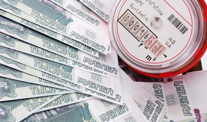 Как увеличить собираемость коммунальных платежей с населения