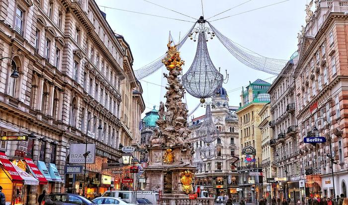 Вена признана лучшим городом для жизни в 2015 году