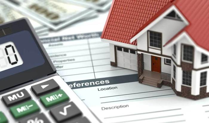 Что такое кадастровая стоимость недвижимости