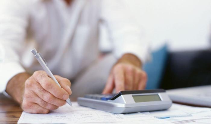 Как узнать кадастровую стоимость объекта недвижимости
