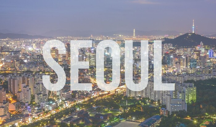 Столицы мира: в чем прелесть южнокорейского Сеула