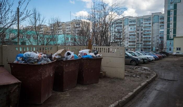 Обустройство и содержание контейнерной площадки для сбора мусора