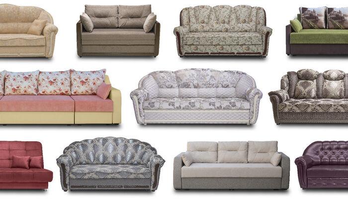 Какие виды диванов бывают по механизму, конструкции и форме?