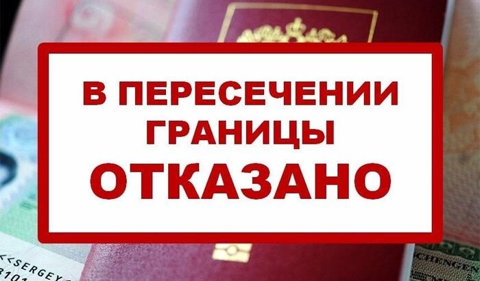 Правда ли, что с долгом за ЖКХ закрыт выезд за границу?