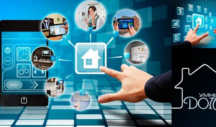 Пять способов защитить ваш умный дом от хакеров