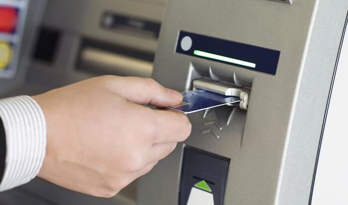 Умные банкоматы в смарт-сити