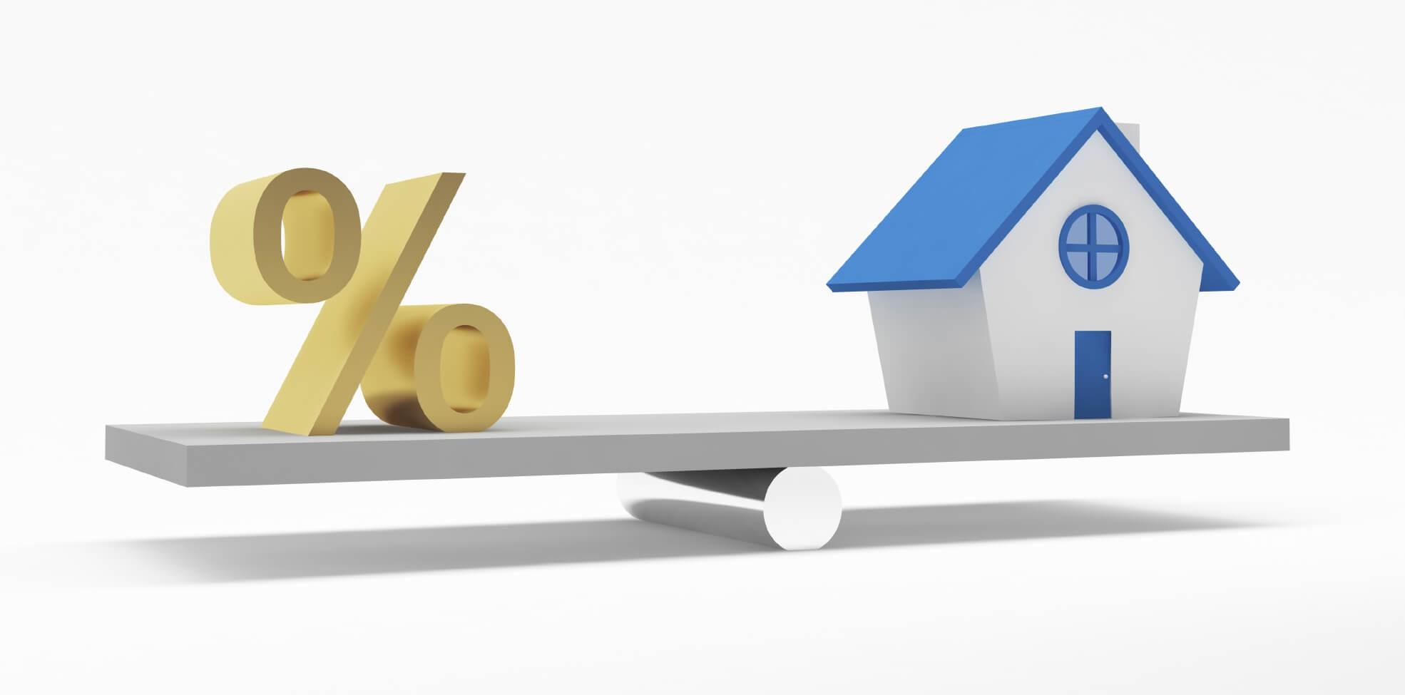 когда подешевеет процент по ипотеке уже суждено