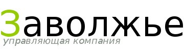 """ООО """"Заволжье"""""""