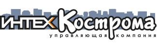 """ООО """"УК """"ИнтехКострома"""""""""""