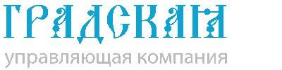 "ООО ""УК ""Градская"""""