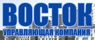 ООО «УК «Восток»»