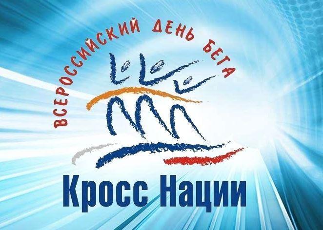 На время легкоатлетических соревнований будет ограничен въезд транспорта в парк «Берендеевка»