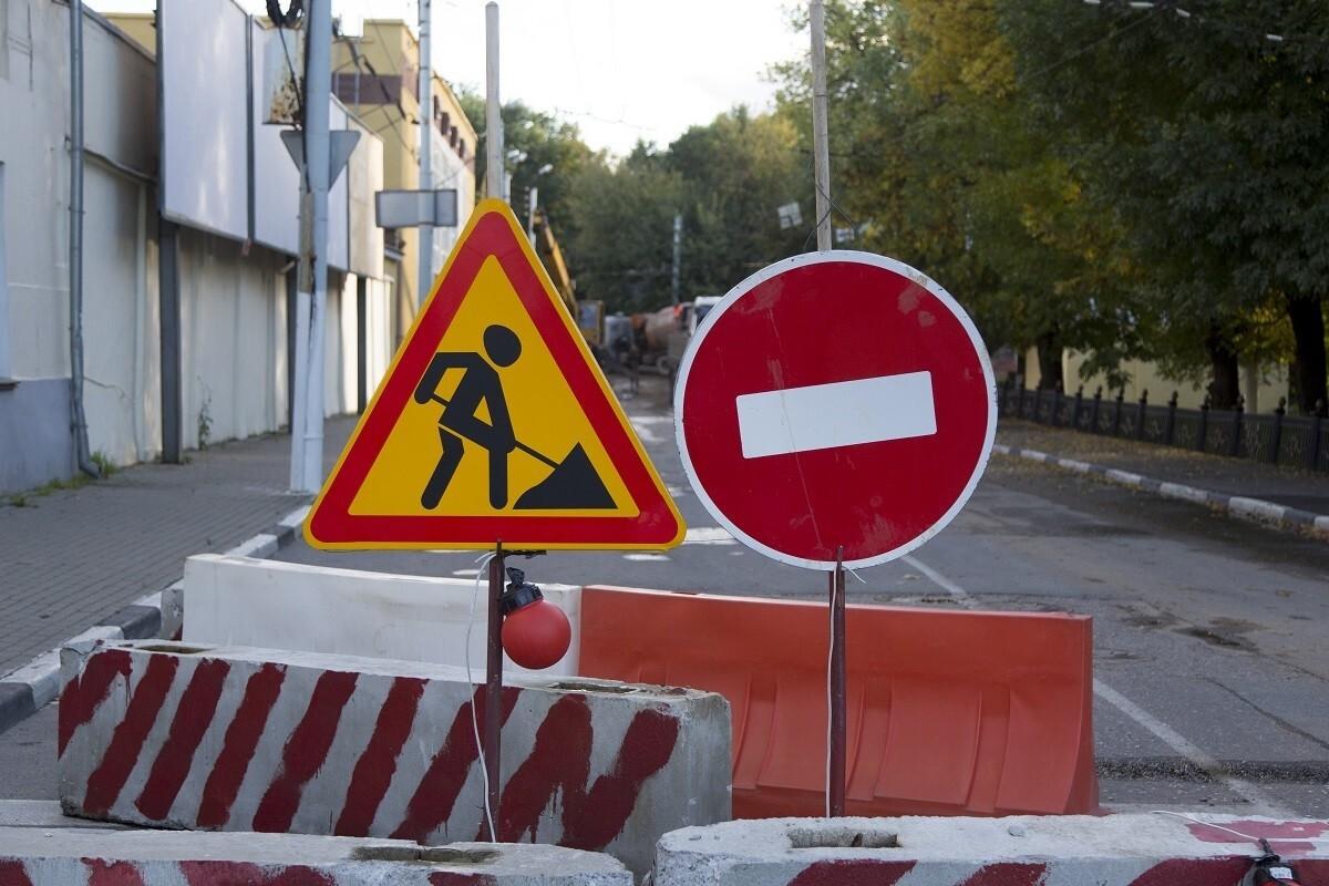 В связи с ремонтом коллектора временно ограничено движение транспорта на улице Пушкина