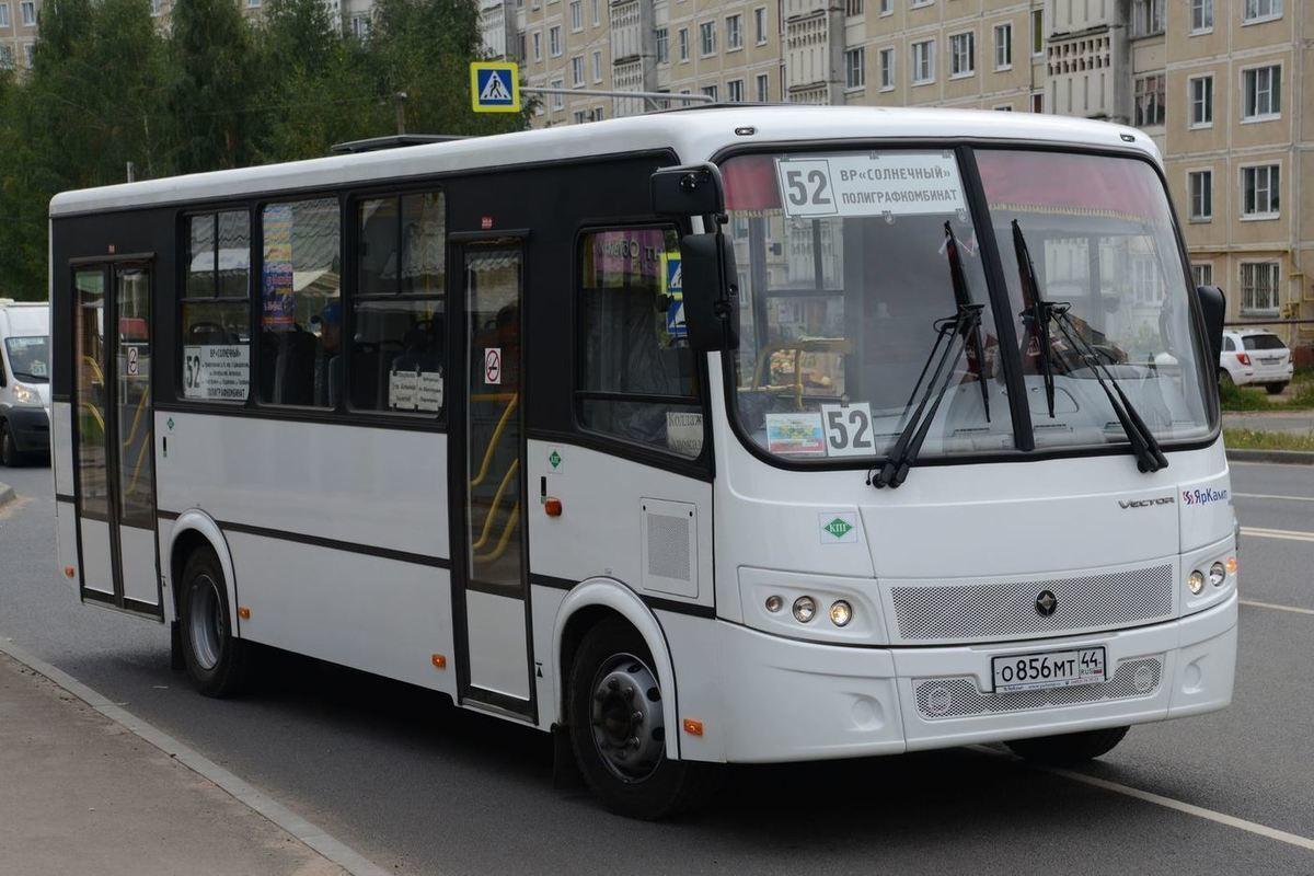 Пассажирский транспорт Костромы переведён на осенне-зимнее расписание работы