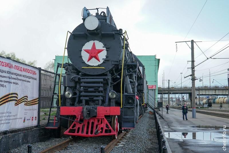 На железнодорожном вокзале доделали «Поезд милосердия»