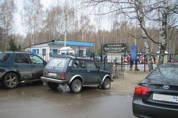 По предписанию Роспотребнадзора в Костроме приостановлено посещение городских кладбищ
