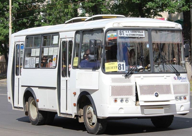 С 19 июня в Костроме временно изменится маршрут движения автобуса № 81