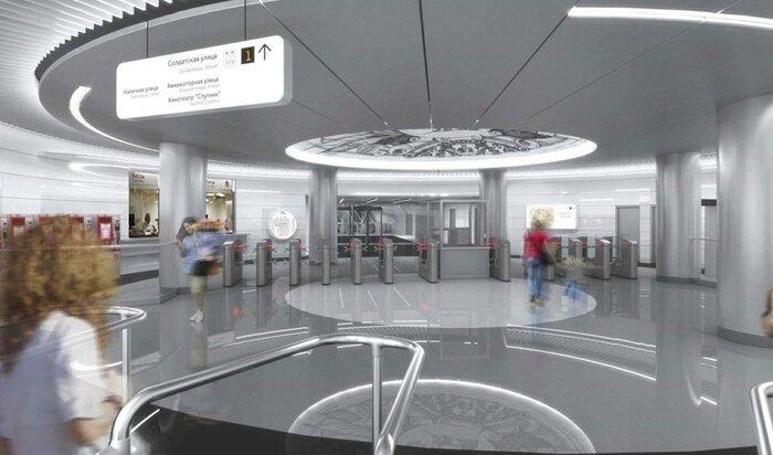 Архитектура метро: новый дизайн станции «Лефортово»