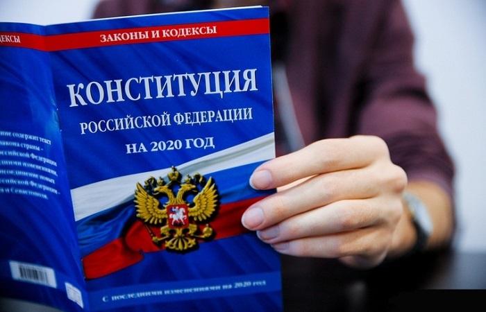 До окончания голосования по поправкам в Конституцию Российской Федерации осталось 2 дня