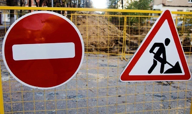 В связи с ремонтом теплотрассы на улице Маршала Новикова ограничено движение транспорта