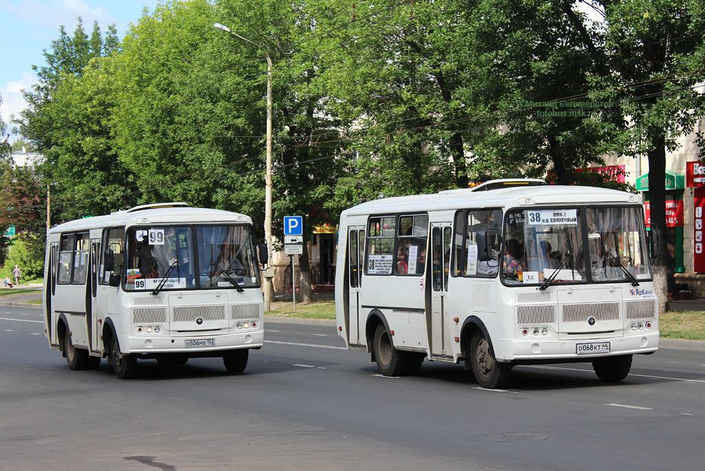 В Костроме с 24 августа временно изменится движение автобусов по маршруту № 38