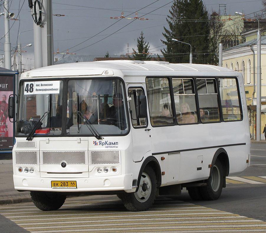 По просьбам костромичей автобусы 48-го маршрута временно изменят путь следования
