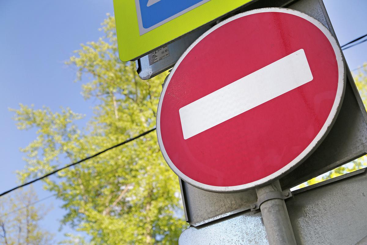 Информация о перекрытии улиц города
