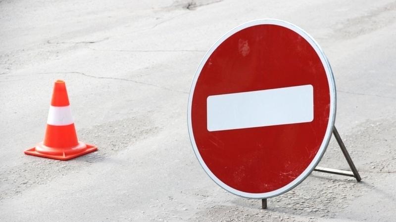 Участок улицы Труда будет закрыт для движения автотранспорта
