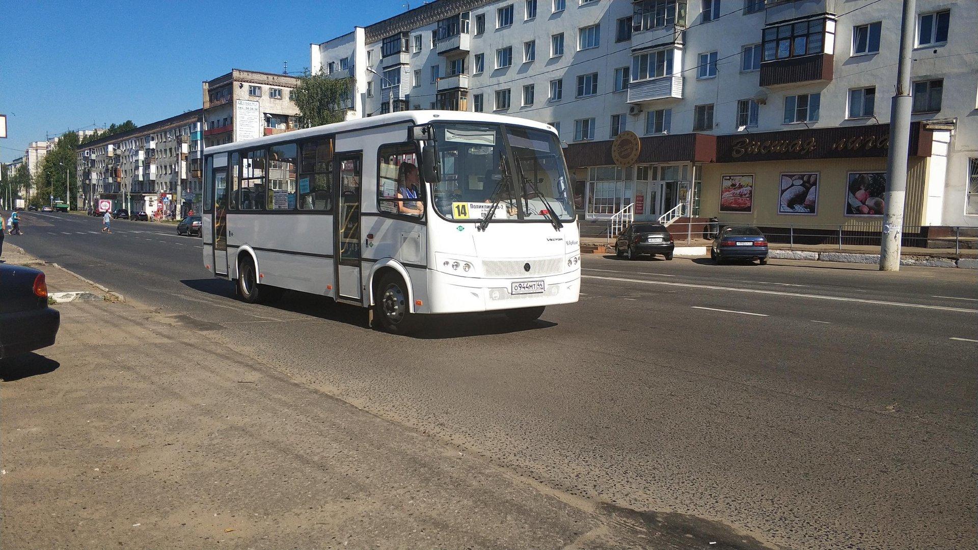По обращениям костромичей меняется путь следования автобусов на маршрутах № 14 и 44