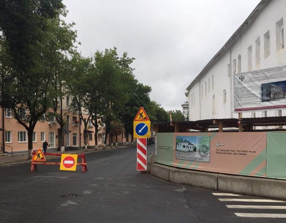 16 октября 2020 с 10-00 до 18-00  будет временно закрыт для движения автотранспорта участок ул. Некрасова на протяжении от Комсомольского переулка до Музейного переулка