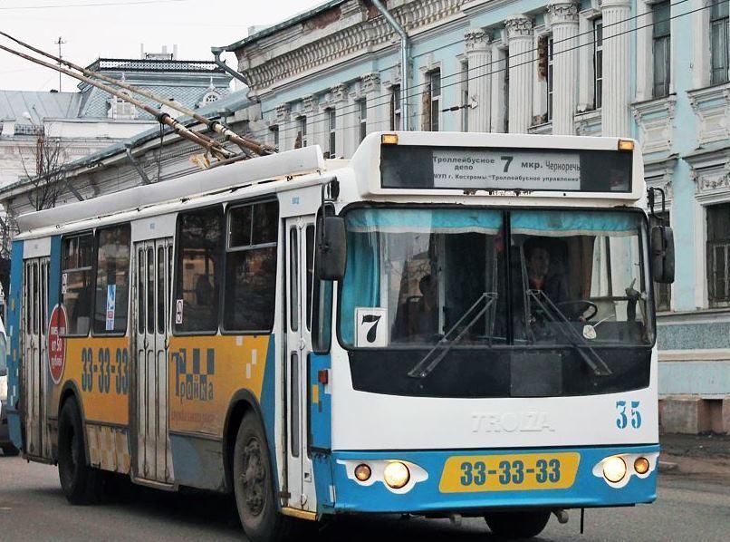 В связи с ремонтом газопровода на улице Ленина изменён путь следования троллейбусов