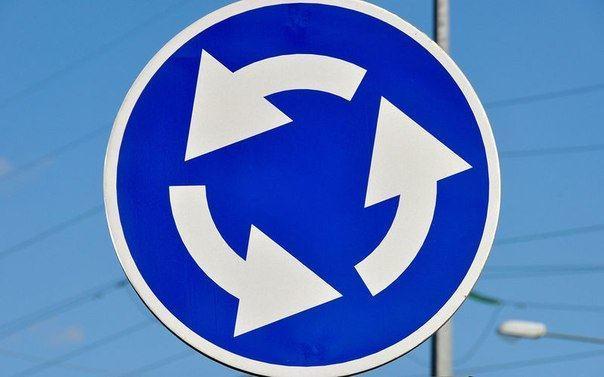 В Костроме начались работы по организации кругового движения на перекрестке улиц Козуева и Ткачей