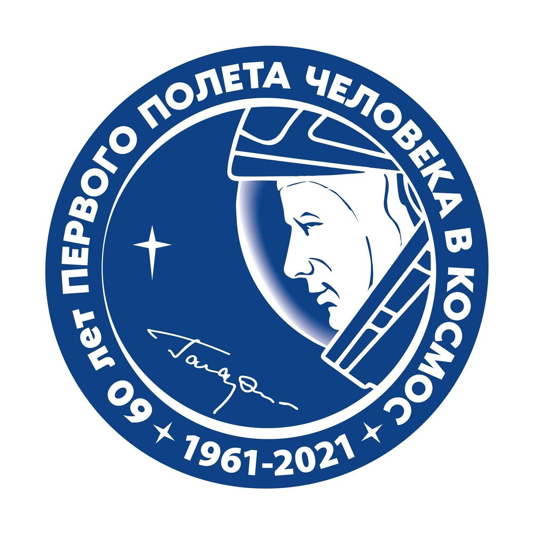 В Костроме дан старт мероприятиям в честь 60-летия первого полета человека в космос
