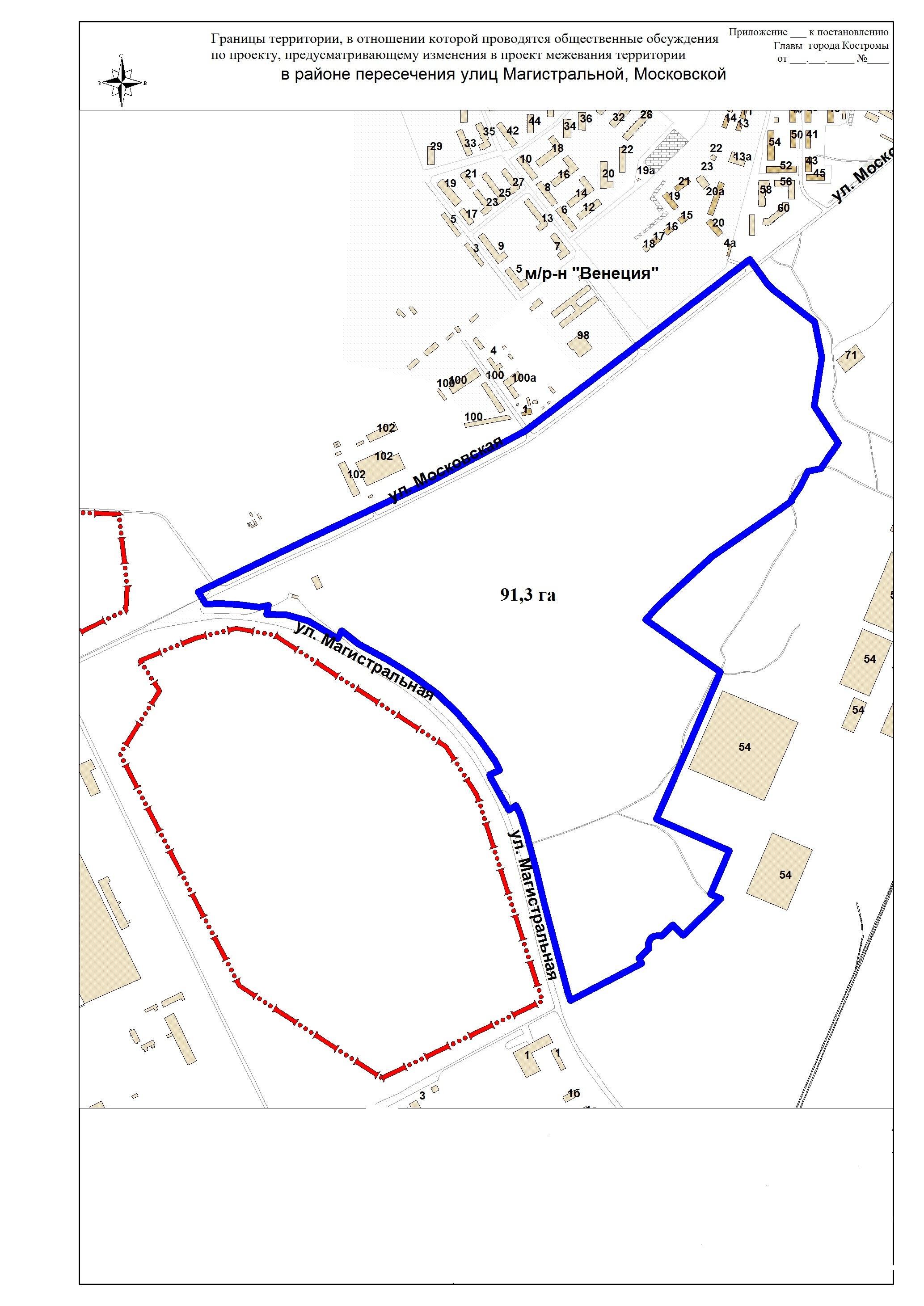 Проект, предусматривающий внесение изменений в проект межевания территории в районе пересечения улиц Магистральной, Московской
