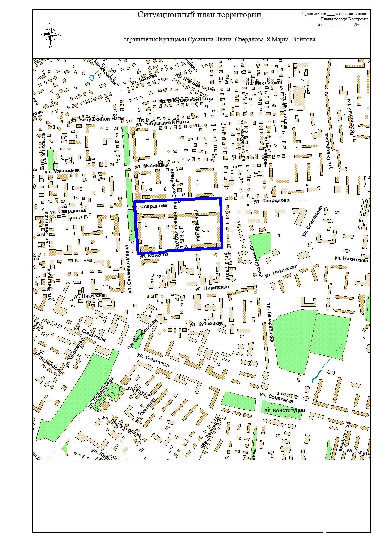 Проект планировки территории, ограниченной улицами Сусанина Ивана, Свердлова, 8 Марта, Войкова