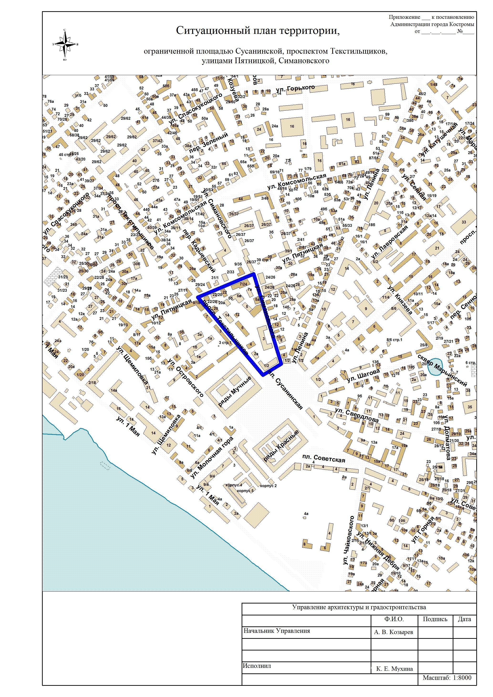 Проект межевания территории, ограниченной площадью Сусанинской, проспектом Текстильщиков, улицами Пятницкой, Симановского